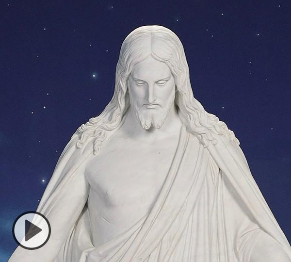 A closeup of the Christus statue.